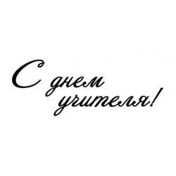 2012-09-24_151639-250x250