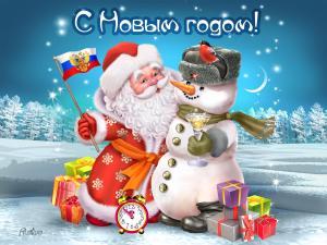 foto_setru_ru-11-38594008